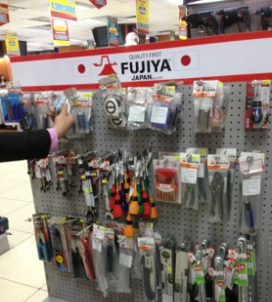 Fujiya Store2