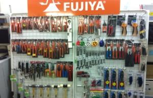 Fujiya store