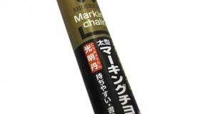 Shosekido – Chalk Marker